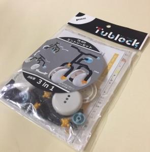 Tublock(チューブロック)